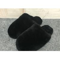 China Winter Slippers Warm Women'S Fuzzy Slippers , Closed Toe Fuzzy House Slippers on sale