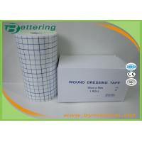 Buy Hypoallergenic Medical Supplies Bandages Non Woven , Medifix Wound Dressing Tape Roll at wholesale prices