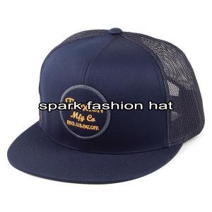 China Blue flat peak trucker mesh snapback hat on sale