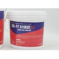 Quality Construction Retrofitting Carbon Fiber Adhesive Grey Cream Color CE Approved for sale