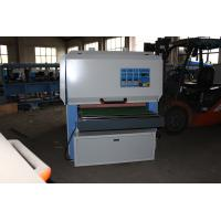 Buy Curved Surface Vibration Automatic Wood Sanding Machine For Rough Surface at wholesale prices