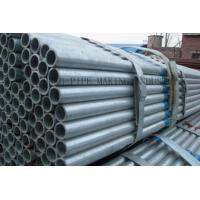 China DIN 2391 E235 E355 Galvanized Steel Tube for Automobile , Cold Drawing Steel Tubing on sale