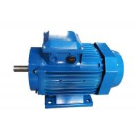 China ABB Electric Motor Three Phase Induction Motor 4HP 380v 50Hz With Light Weight Function on sale