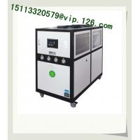 Quality R134A environmental friendly chillers For Swiss for sale