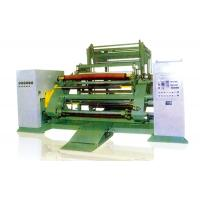 Buy cheap Automatic center rewinding machine from wholesalers