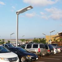 Buy cheap Outdoor All In One Stand-alone Commercial Integrated Intelligent Solar LED from wholesalers