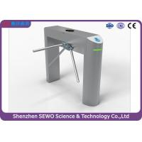 Buy cheap High Speed Tripod controlled access turnstiles , double / single turnstile product