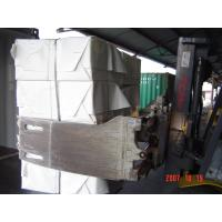 China bleached Softwood Kraft Pulp on sale