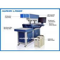 Quality 350W Dynamic Coherent RF Tube Marking Machine For Cloth Production Line for sale
