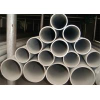 Quality 6 - 762mm OD Seamless Stainless Steel Tubing , Anti Corrosion Ss Seamless Pipe for sale
