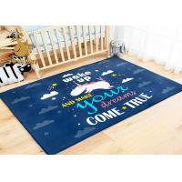 Quality Customized Protective Floor Printed Front Door Designs Living Spaces Area Rugs for sale