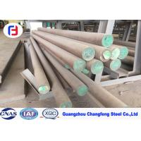 Quality Grinded Surface Plastic Mold Steel With Good Machinability 1.2312 / P20+S for sale