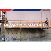 Quality ZLP800 Type Rope Suspended Platform / Wire Rope Suspended Platform 800kg 1.8kw 150m for sale