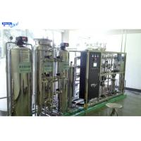 Quality Automatic Reverse Osmosis Water Treatment System 250-100000 lph Production Capacity for sale