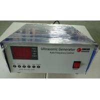 China Piezoelectric Digital Ultrasonic Generator Drive , ultrasound Power Supply with Screen for sale