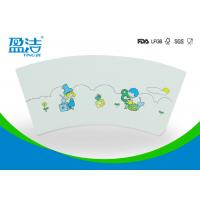 Quality Wood Pulp Paper Cup Fan 6oz Logo Printed Heat Resistant With Free Samples for sale