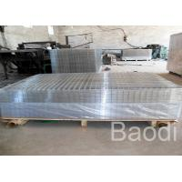 Agricultural Square Wire Mesh Panels With Smooth / Rough Edge 25 - 150mm Aperture