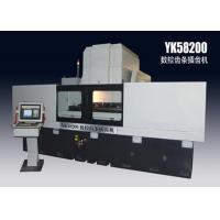 Quality 2000 mm Max. Total Length Of CNC Gear Shaping Machine for sale