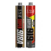 Quality 918a Polyurethane Windshield Adhesive PU sealant for windscreen mirror adhesive for sale