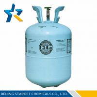 Quality HFC R134A Tetrafluoroethane Automobile Air-conditioning Refrigerant CFC-12 Replacement for sale