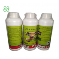 Quality Azadirachtin 0.6%EC Garden Insecticides for sale
