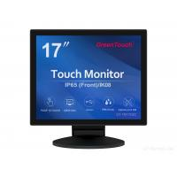China 17 Inch 2C Series Mutil Touch Screen Display Monitor With VGA / DVI / USB on sale
