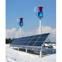 Quality Off-grid wind solar hybrid system with 600W wind turbine with mono silicon solar PV for remote mountain area use for sale