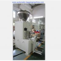 Quality DCS-25PV1 Valve Bag Weighing And Bagging Scale Machine For Powder and Thin Granule for sale