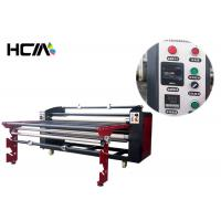 Buy 200mm Roller Heat Printing Machine Heat Transfer Paper Printing Machine For Bags at wholesale prices