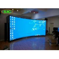 China Curved Small Pitch P2.5 Full Color LED Display/HD TV Wall LED Screen on sale