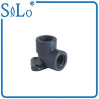 China Screw Plumbing Half Inch Pvc Threaded Reducer Coupling  With Ear Surface Smooth on sale