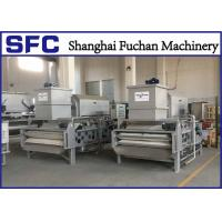 Buy cheap Industrial Sludge Dewatering Belt Press For Wastewater Treatment Easy Operation from wholesalers