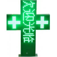 China IP65 Dual Color 16mm Pharmacy LED Signs Energy Saving For Time / Date, View Angle 100° on sale