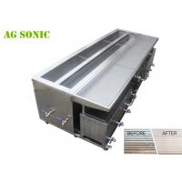 Quality 40khz Heated Blind Ultrasonic Cleaner with Water Rinsing Tank and Drying Tray for sale