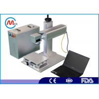 Quality 50Watt High Power Animal Ear Tag co2 Laser Marking Machine / Fiber Laser Marker for sale