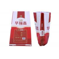 Buy cheap 25Kg Bopp Laminated Woven PP Bags Moisture Barrier ECO Friendly Material product