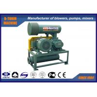 Quality Small Energy Consumption Roots Pneumatic Conveying Blower with Air Cooling type for sale