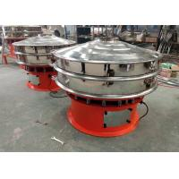 Quality Stainless Steel Vibro Sieve Machine RFT - 1200 For Powder Granule Sifting for sale