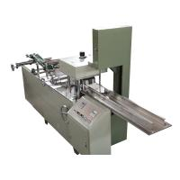 Buy cheap High Performance Stainless Steel Fabric Folding Machine Nonwoven Production product