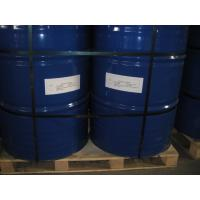 Quality Foaming agent, industrial Dichloromethane, brands solvent, queen of Methylene chloride for sale