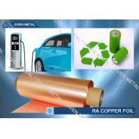 Buy High Performance Rolled Annealed RA Copper Foil 50um For Wide Copper Tape at wholesale prices