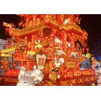 China 2020 Golden Chinese-Style Architectural Lantern Display Large-Scale Exhibition on sale