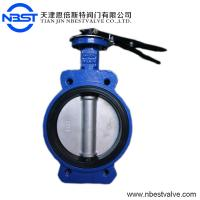 Quality 2018 new style 4'' wafer sime-lug marine butterfly  valve sofe seat ductile iron center line direct selling in factory for sale