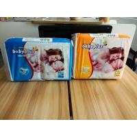 Latest Disposable Best Sale Dry Breathable Baby diaper , baby napkin