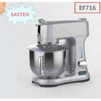 Quality Easten Planetary Die Casting Stand Mixer EF716/ 1000W Baking Mixer Machine/ 4.8L S.S Bowl Stand Fresh Milk Cake Mixer for sale