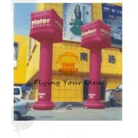 Quality 0.4mm PVC Tarpaulin Advertising Helium Balloons Inflatable Pillar For Entertainment Events for sale
