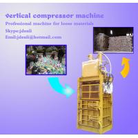 Quality vertical compressor,vertical baling press,60 tons baling press,compressing machine for sale