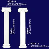 Quality 2015 Newest High Quality Polyurethane Roman Columns for sale