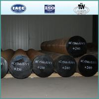 Buy cheap H13 / 4Cr5MoSiV1 round steel bar from wholesalers
