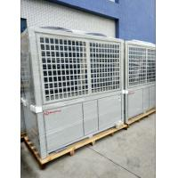 Buy cheap Meeting Swimming Pool Heat Pump Water Heater For Low Temperature Area from wholesalers